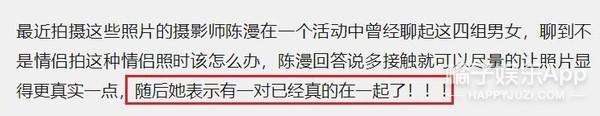 春夏和金大川在一起了?最高兴的是刘昊然粉丝吧?