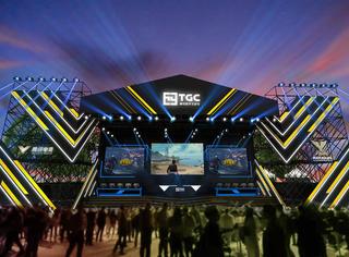 TGC腾讯数字文创节开幕,《和平精英》登陆电竞舞台