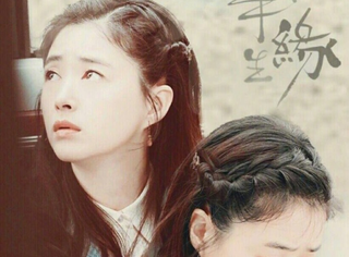 《半生缘》首曝片花,蒋欣回应选角:除了年龄大其他都ok