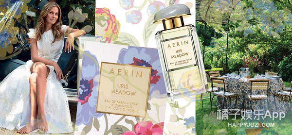 AERIN全新雅芮香水沙龙系列,体验独一无二的美妙芬芳