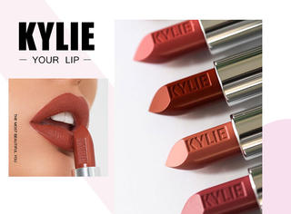 Kylie的新品唇膏,所有秋冬热门色都囊括了!