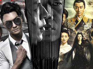 2017年最好看的十部网剧,你都看过吗?