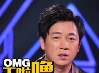 潘粤明在《最强大脑》奔溃,还怀疑自己没带脑子来哈哈哈