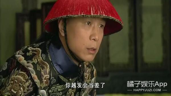 还记得《甄嬛传》的苏培盛吗?他因为这事被骂?