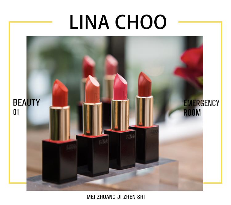 LINACHOO-首位站在世界美妆市场的中国高端化妆品牌