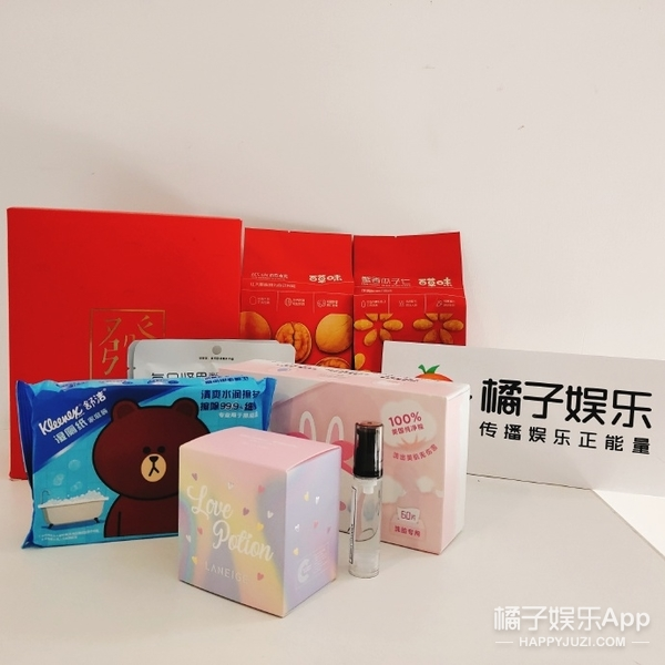 收到了杨幂、王源、鹿晗...的新年礼物,送你们好不好?