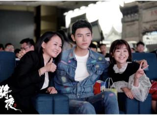 陈飞宇称十七岁遇到最好的宁缺,宋伊人:他就是我的全部
