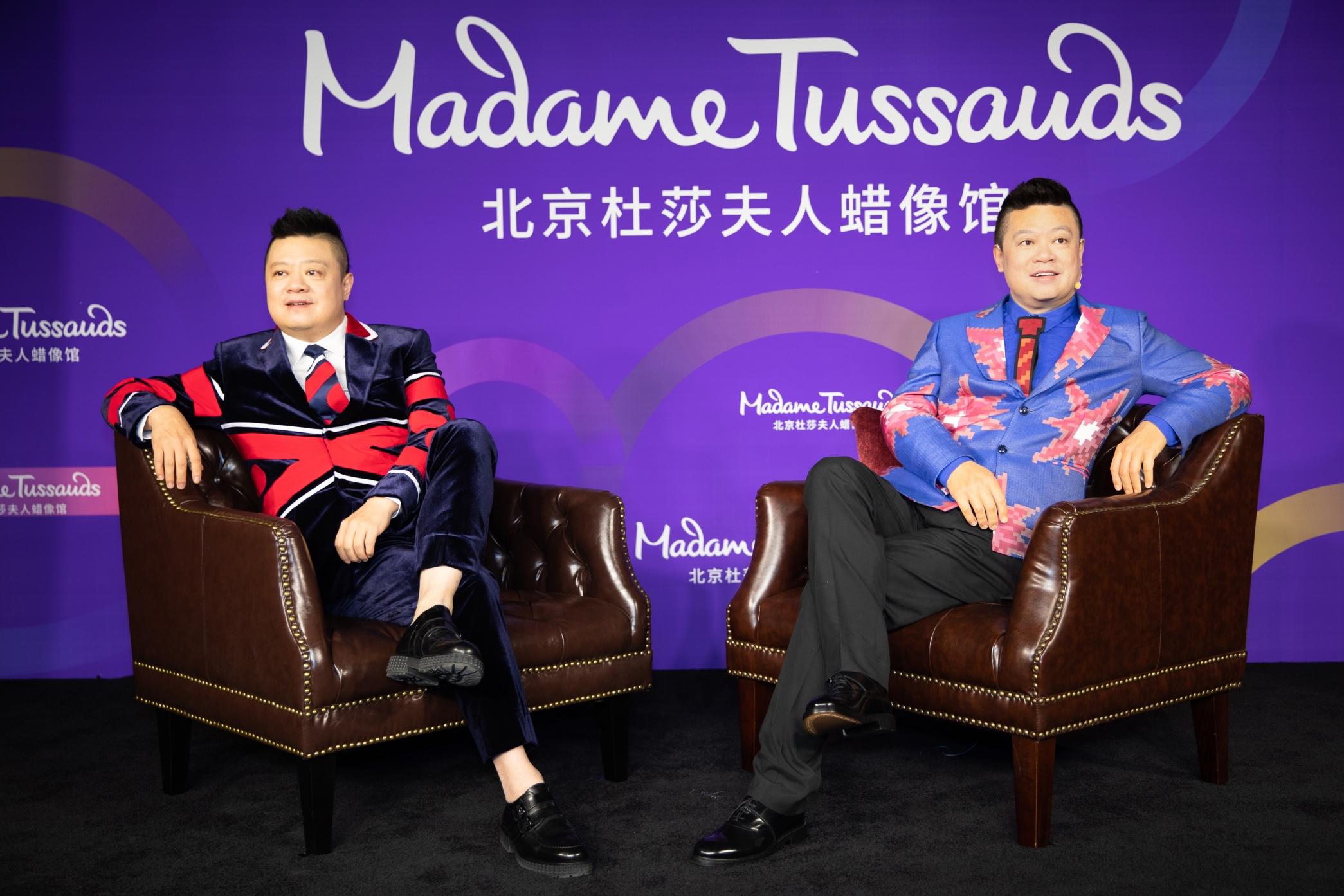 马东蜡像成功入驻北京杜莎夫人蜡像馆