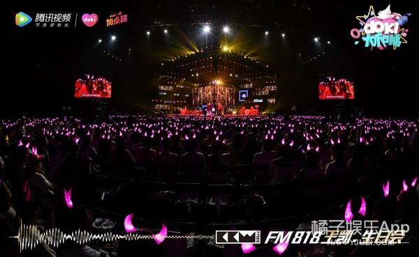 七夕和粉丝共度FM818生日会,四舍五入就是和王凯结婚呀