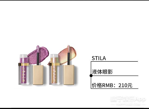 Stila液体眼影的韩国新色可以说是很2018了……