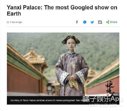 六大卫视跨年阵容曝光 赵丽颖谈新剧感受