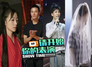 贾乃亮回归首秀演技进步,何炅暖心圆场,被马思纯感动哭了!