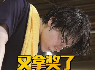 菅田将晖又拿奖了,今年份的影帝都要被他一个人承包了!