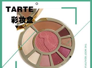 Tarte彩妆盘,又是一盘可以搞定眼影高光腮红修容的便携