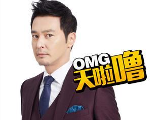 演员连凯爆料某流量巨星用替身,还曾公开抵制《演员》?!