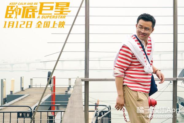整容、倒模、潜规则……陈奕迅新片又名《揭秘演艺圈》