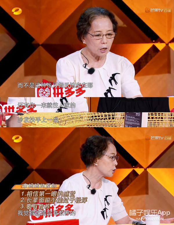 朱雨辰公开恋情,女方是设计师,你看符合朱妈妈的标准吗?