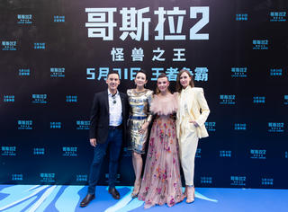 """《哥斯拉2:怪獸之王》中國首映 核爆級怪獸巨制""""震撼銀幕"""