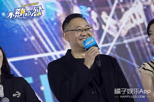"""电影《不期而愈》开机 姜武李晟黎一萱""""不期而遇"""""""