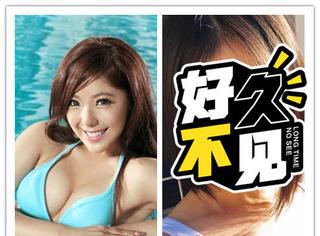 还记得演《青春期》的宅男女神赵奕欢吗?她现在长这样啦!