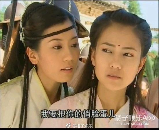 高圆圆将缺席贾静雯婚礼 吴尊爸爸也太年轻了吧