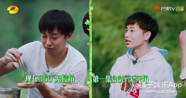 黄子韬、彭昱畅、尹均相,这些越演越胖的明星也太可爱了!