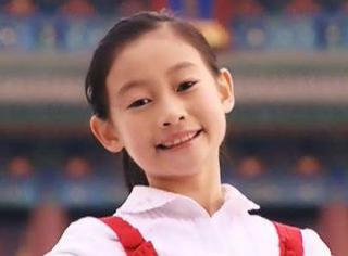 记得唱《北京欢迎你》第一句的小女孩吗?她都长这么大了?