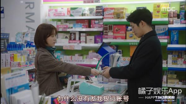 """好久没看过这么""""三观不正""""的韩剧了..."""