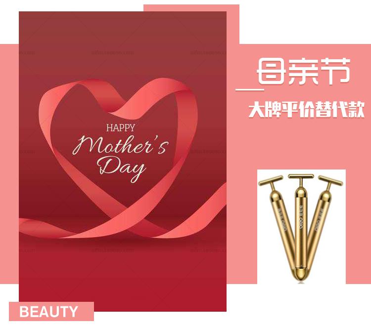 这个母亲节不用倾家荡产也能送给妈妈一个惊喜!