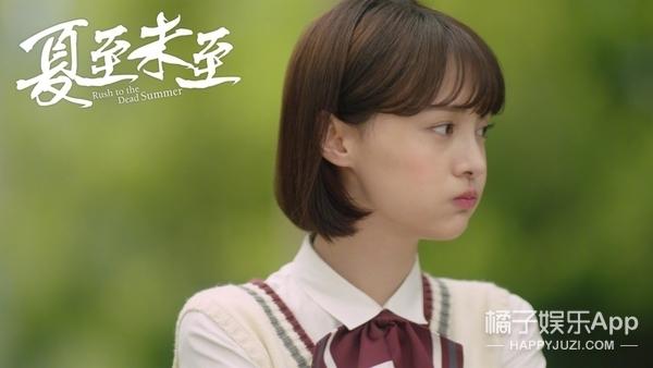 草莓女孩周冬雨,蜜桃女孩蒋梦婕,谁是你心里的水果系女艺人