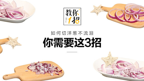 【公告】生活板块正式升级为美食频道啦!