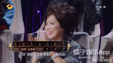 本期《歌手》排名新出炉 陈立农回应给粉丝发红包