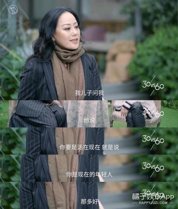 还记得章小蕙的女儿钟嘉晴吗?和后妈参加综艺,懒理亲妈?