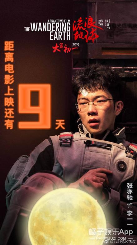 郭麒麟vlog全程包饺子 《以团之名》被质疑注水?