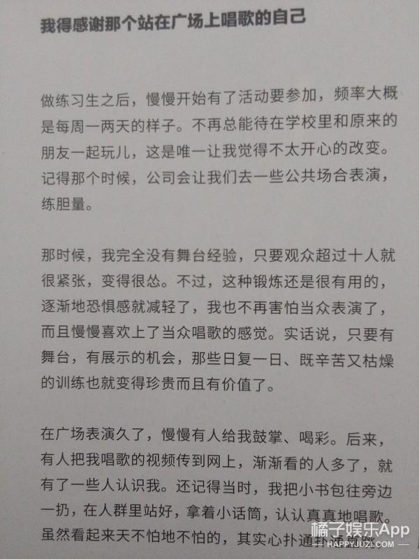 王俊凯:少年打马而来,很19的男孩子迎来了自己的19岁