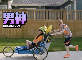 11岁男孩推车拉着弟弟完成梦想,这样的哥哥你想要吗?