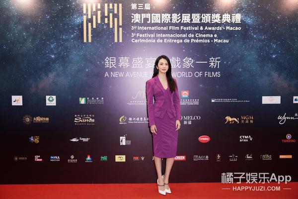 第三届澳门国际影展暨颁奖典礼:与姚晨对谈