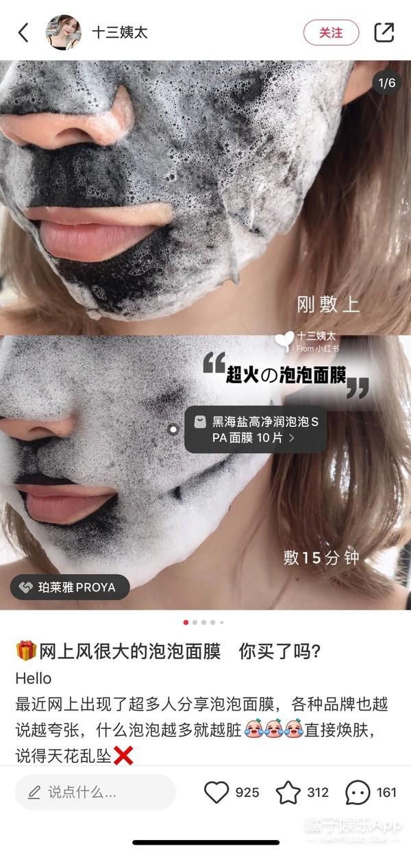 """面膜界迈入""""觉醒时代"""",三部曲面膜会是新护肤时尚?"""