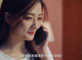 徐璐張銘恩首次合體《女兒們的戀愛2》 徐爸爸家規嚴格