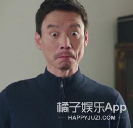 名字、剧情都模仿韩剧,这部《继承者计划》却意外的好看!