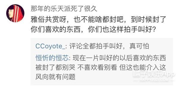 YY直播官方禁止喊麦,MC天佑阿哲等主播均已改名