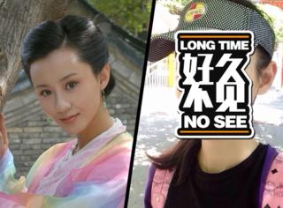 还记得《武林外传》里的金湘玉吗,她现在长这样!