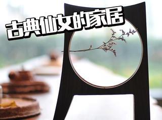 诞生于东方美学的文创好物,让普通书桌化为江南水乡