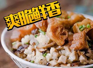 温州早餐糯米饭,告诉你油条还能这样吃!