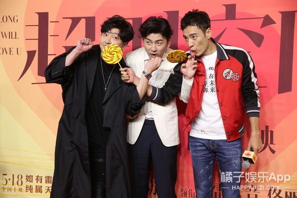 """电影《超时空同居》首映""""TF老BOYS""""合体 雷佳音李光"""
