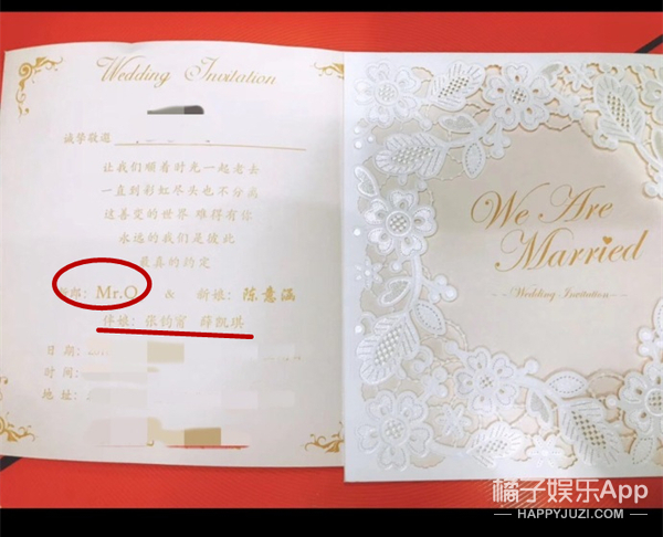 网曝陈意涵要结婚了?但我发现有点不对劲啊..