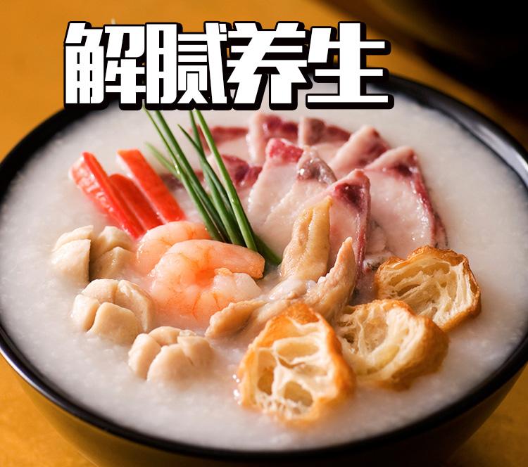 想到过年天天大鱼大肉就发腻?莫怕喝点粥就好了!