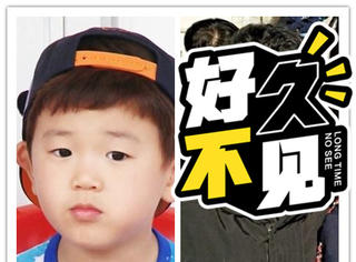 還記得韓版《爸爸去哪兒》里的尹厚嗎?他現在長這樣啦!