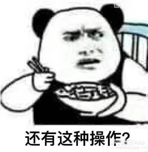 郑容和被曝违规入学读博?知道真相后的我太心疼他了....