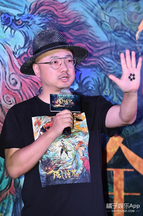暑期最高分动画《风语咒》首映 徐峥力挺:特别后悔没监制